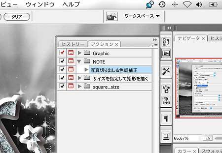 step00.jpg