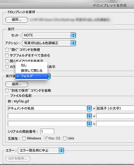 step02.jpg