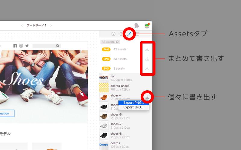 4_3_4_assets