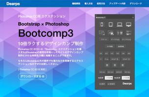 Bootcomp3